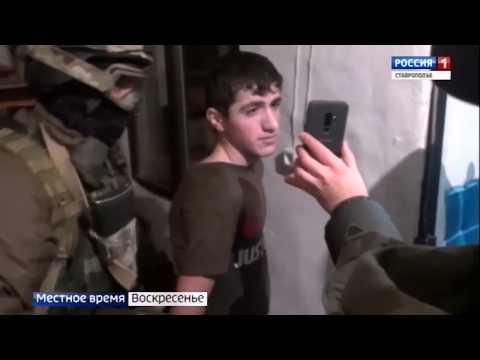 Как задержали сторонника группировки ИГИЛ. Подробности спецоперации