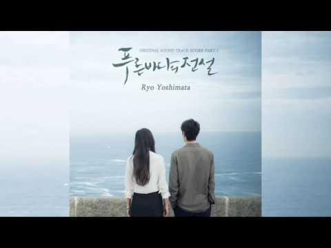 Ryo Yoshimata - Memories [ The Legend Of The Blue Sea OST Score / BGM Part 1 ]