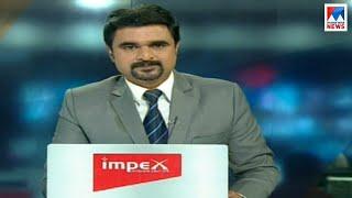 സന്ധ്യാ വാർത്ത | 6 P M News | News Anchor - Ayyappadas | January 14, 2019