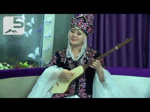 Таңкы Беште Кишимжан Жанышалиева