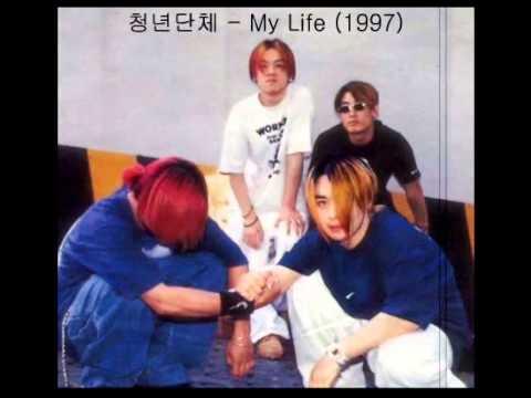 청년단체 (+) My Life