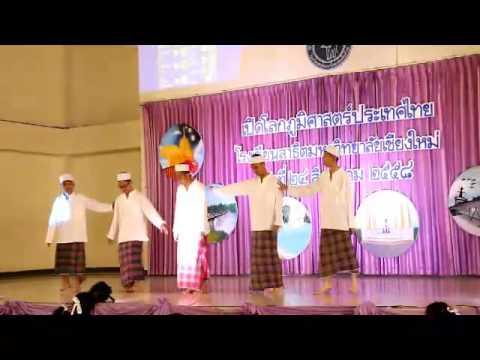 SATIT CMU เปิดโลกภูมิศาสตร์ ประเทศไทย EP 5/8 ภาคใต้
