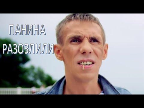 Панин пригрозил Галкину убийством после грязных гей-разборокиз YouTube · Длительность: 2 мин37 с
