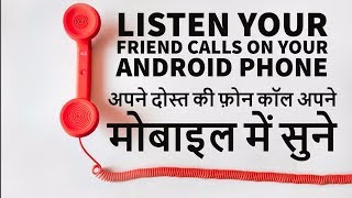 Video Lifetime Free Call Recorder And Listen Your Friend Calls On Your Android Phone download MP3, 3GP, MP4, WEBM, AVI, FLV Mei 2018
