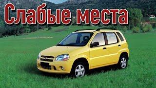 Suzuki Ignis I недостатки авто с пробегом | Минусы и болячки Cузуки Игнис FH