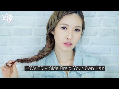 Hair Tutorial - เปียผมข้างด้วยตัวเอง (Side Braid) | mininuiizz
