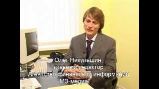IncomePoint.tv:механизм работы кредитного кооператива(, 2013-03-07T15:45:57.000Z)