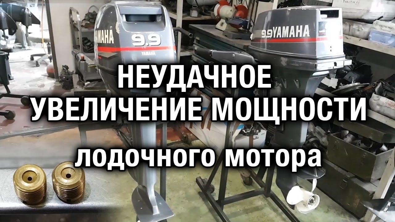 Лодочный мотор Mercury 5л.с на полном газу! - YouTube