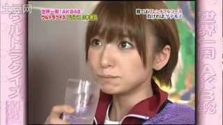 Shinoda Mariko 20100122 週刊AKB.