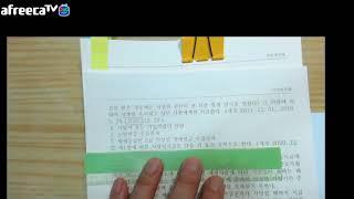 사마열혈tv20210510사보5국민연금법제4장급여제5절…