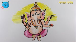 Ganesh Drawing Easy to Learn How to Draw Ganesha in Pencil step by step