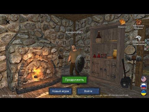 World Of Rest: Online RPG Gameplay Обзор Первый взгляд Летсплей (Android,APK,iOS)