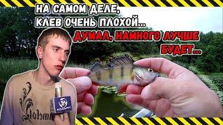 27 Ловля окуня на мормышку Crazy Fish Nano Zero окунь красноперка спининг спиннинг ултралайт