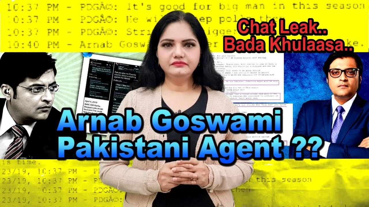WhatsApp chat leak: Arnab Goswami Pakistani agent?
