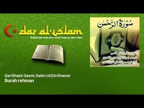 Qari Shakir Qasmi, Salim Ud Din Shamsi - Surah rehman سورة الرحمن