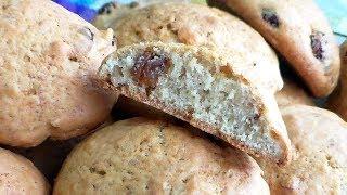 Печенье с Орехами и Изюмом. Очень вкусный и простой рецепт