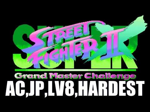 [4/4] スーパーストリートファイターII X(Arcade,JP,LV8,最難)