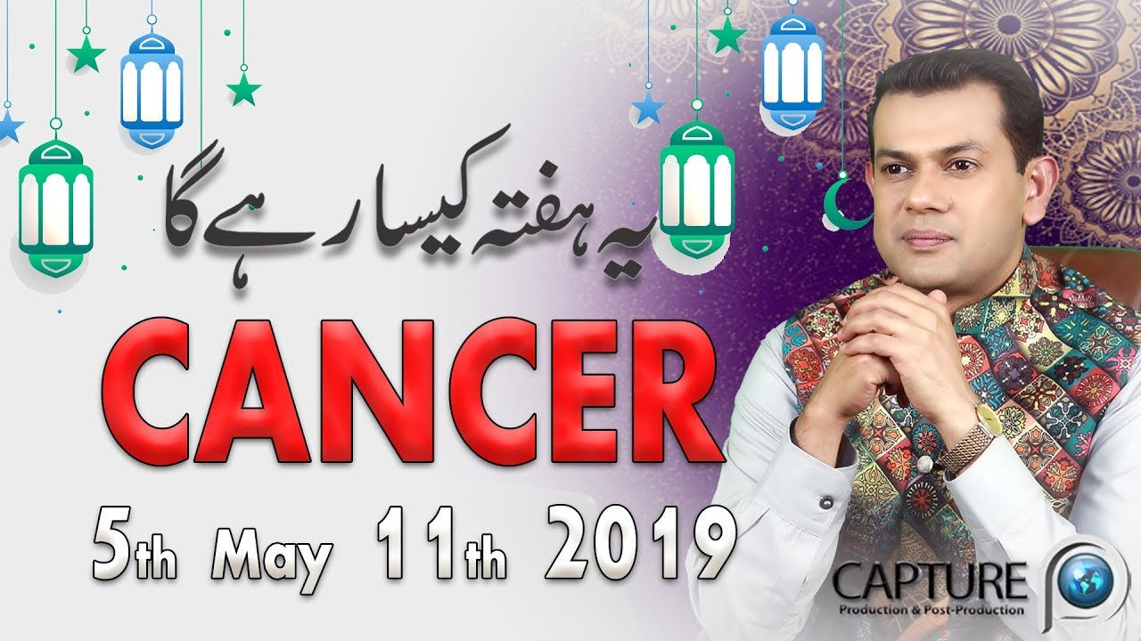 Cancer Weekly Horoscope from Sunday 05th May to Saturday 11th May 2019