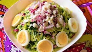 Салат весенний с ботвой редиски . Простой вкусный салат .
