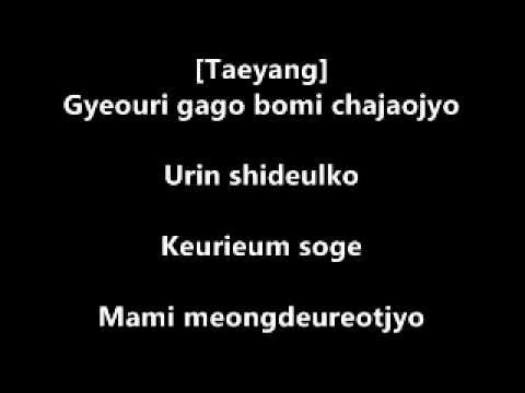 Big Bang - Blue Lyrics
