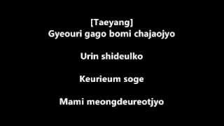 Big Bang - Blue Lyrics Mp3