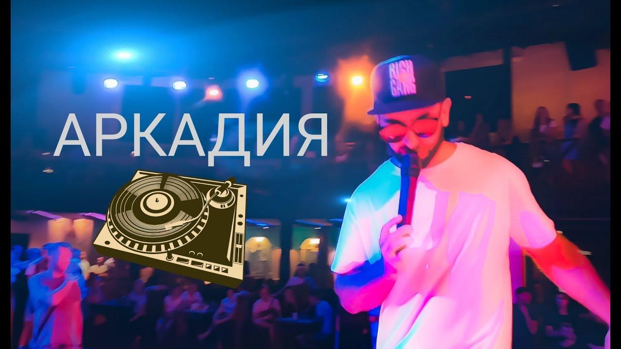 Музыка из ночного клуба 2019 москва клуб октябрьская