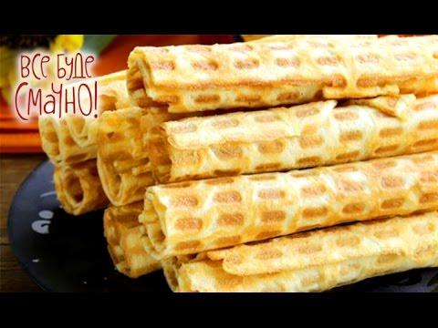 Вафельные трубочки в вафельнице: рецепт с фото, хрустящие