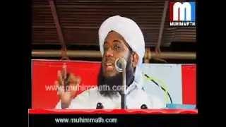 Basheer Baqavi Ente Madeena New Islamic Malayalam Speech Mogral Puthoor 11 05 2014..