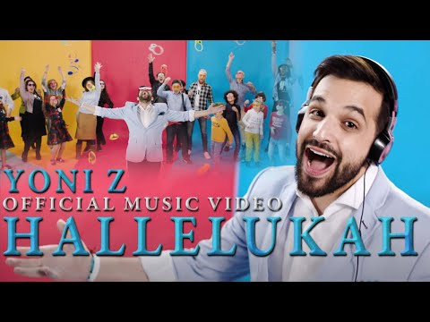 Yoni Z - Hallelukah [Official Music Video] הללוי־ה - Z יוני