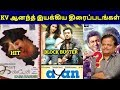 KV Anand Directed Movies Hit? Or Flop? | தமிழ்