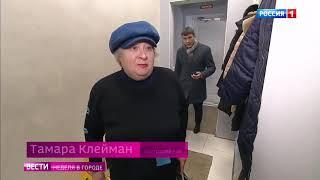 Схему обмана, обкатанную в салонах красоты, теперь используют в частных медцентрах   Россия 24
