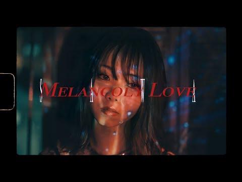 爽 - Melancholy Love