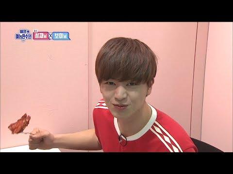 【TVPP】 Sung-jae(BTOB)- The reason why he was surprised, 성재- 치킨 먹다가 놀란 이유 @SATI