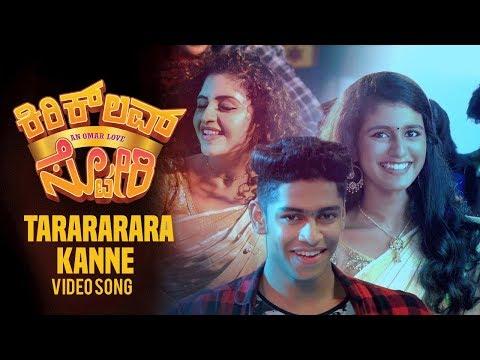 Tarararara Kanne Full Video Song   Kirik Love Story Video Songs   Priya Varrier, Roshan Abdul