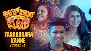 Tarararara Kanne Full Song | Kirik Love Story Songs | Priya Varrier, Roshan Abdul