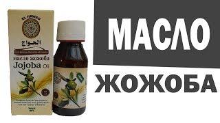 видео Сандаловое масло от морщин: описание, показания, рецепты