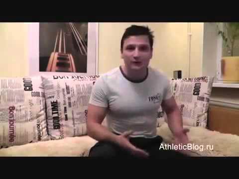 Смотреть - Сывороточный Белок Купить - YouTube