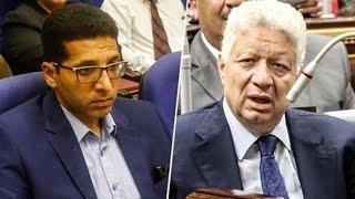 فيديو..الحريري يكشف سبب  مشاجرته مع مرتضى منصور داخل البرلمان اليوم
