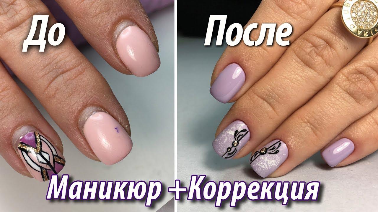 Что такое коррекция ногтей после гель лака