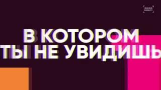 BIG RUSSIAN BOSS/новый сезон
