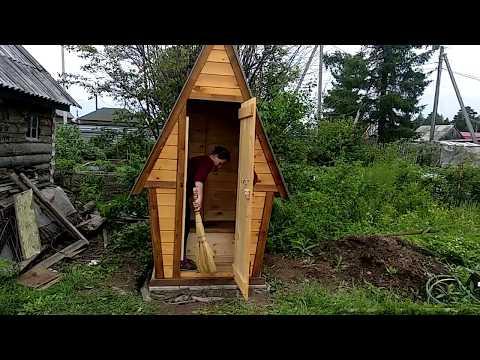 Установка туалета на даче своими руками