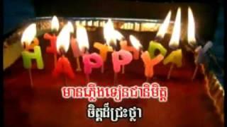 Happybithday of khmer song