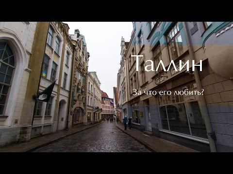 venja знакомства таллинн 23