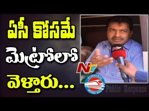 Hyderabad Auto Passengers Comments Over Metro Rail Transport & Prices || NTV