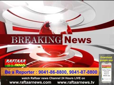 Bihar Maoist Attack | 10 CRPF Commandos killed in IED blast in Bihar