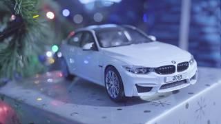"""Новогодний  ролик BMW.  Официальный дилер BMW  """"Аксель-Моторс Север"""" поздравляет с Новым годом!"""