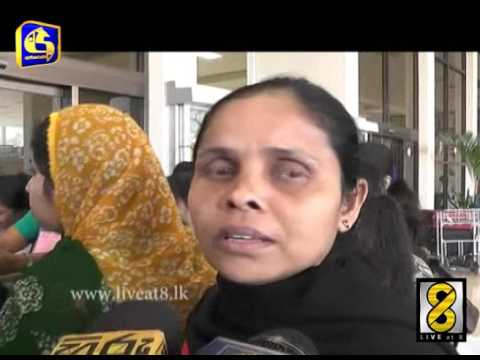 Sri Lankan house maids in Kuwait arrives in Sri Lanka - Live at 8 News