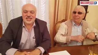 Открытие фестиваля Арама Хачатуряна в Ереване пресс конференция и интервью Констатина Орбеляна