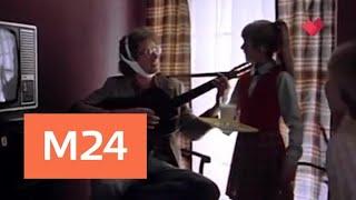 """Кинофакты"": ""Мэри Поппинс, до свидания"" - Москва 24"