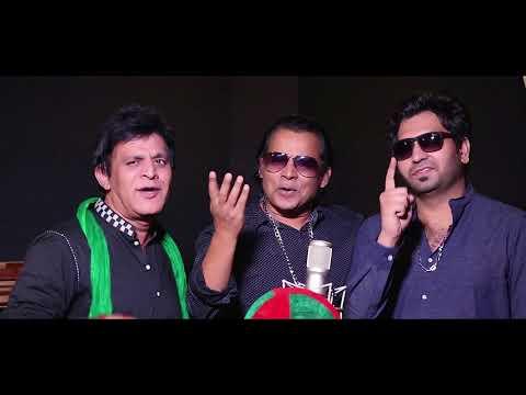 Rafaqat ali khan | Inzi Dx Pti song